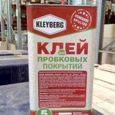 Клей для пробки и винила KLEYBERG 5 л